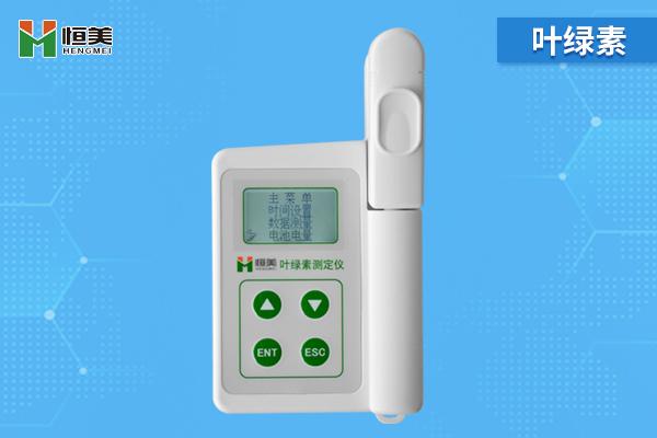 叶绿素荧光分析仪