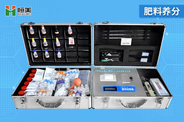 化肥检测仪