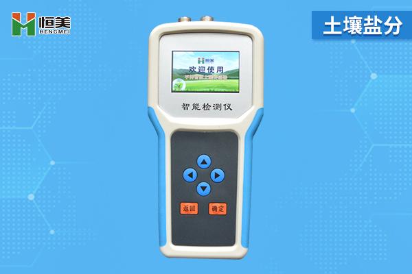 土壤电导率测定仪器