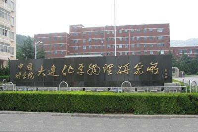 中国科学院大连化学物理研究所购入土壤养分检测仪