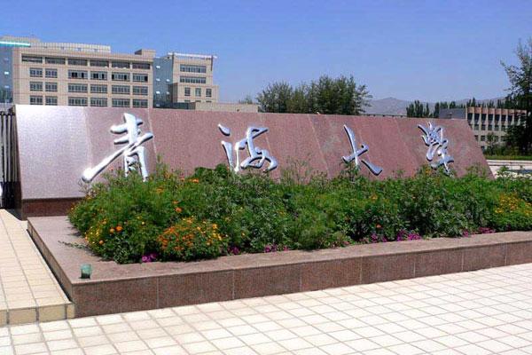 青海大学购买光合作用测定仪