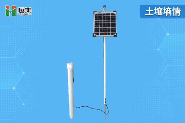 土壤水分监测仪