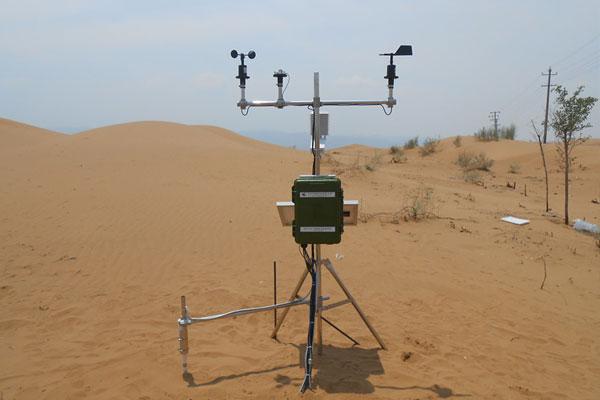 气象自动观测站