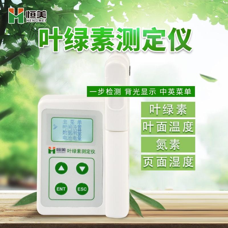 叶绿素测定仪在棉花栽培中的应用体现在哪些方面