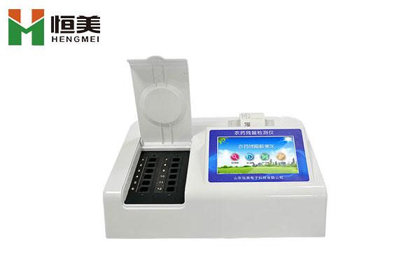 恒美农药残留检测仪使用方法视频教程
