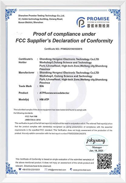 ATP美国FCC认证