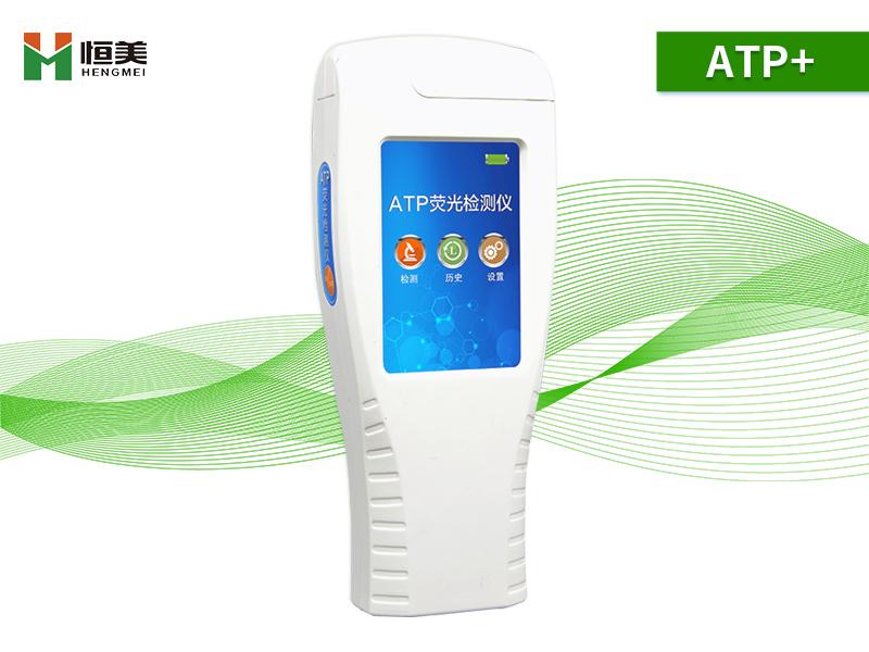 atp荧光微生物检测仪标准