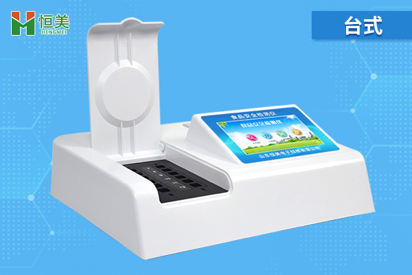 食品添加剂测定仪