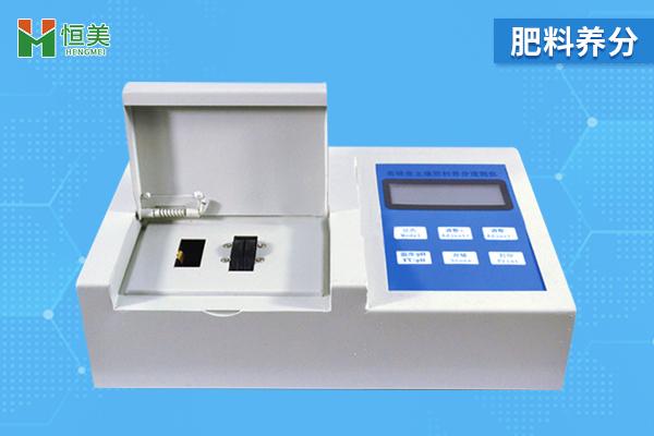 土壤养分测试仪