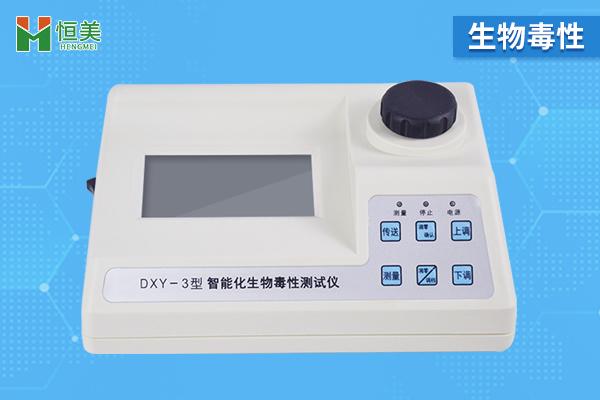 生物毒性分析仪
