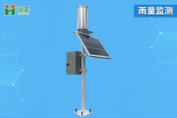 雨量监测设备