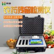 蔬菜农药残留检测仪器多少钱