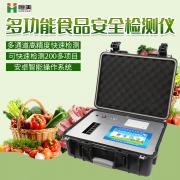 食品检测仪器设备有哪些